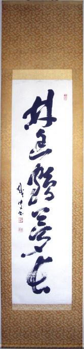 軸(日本)